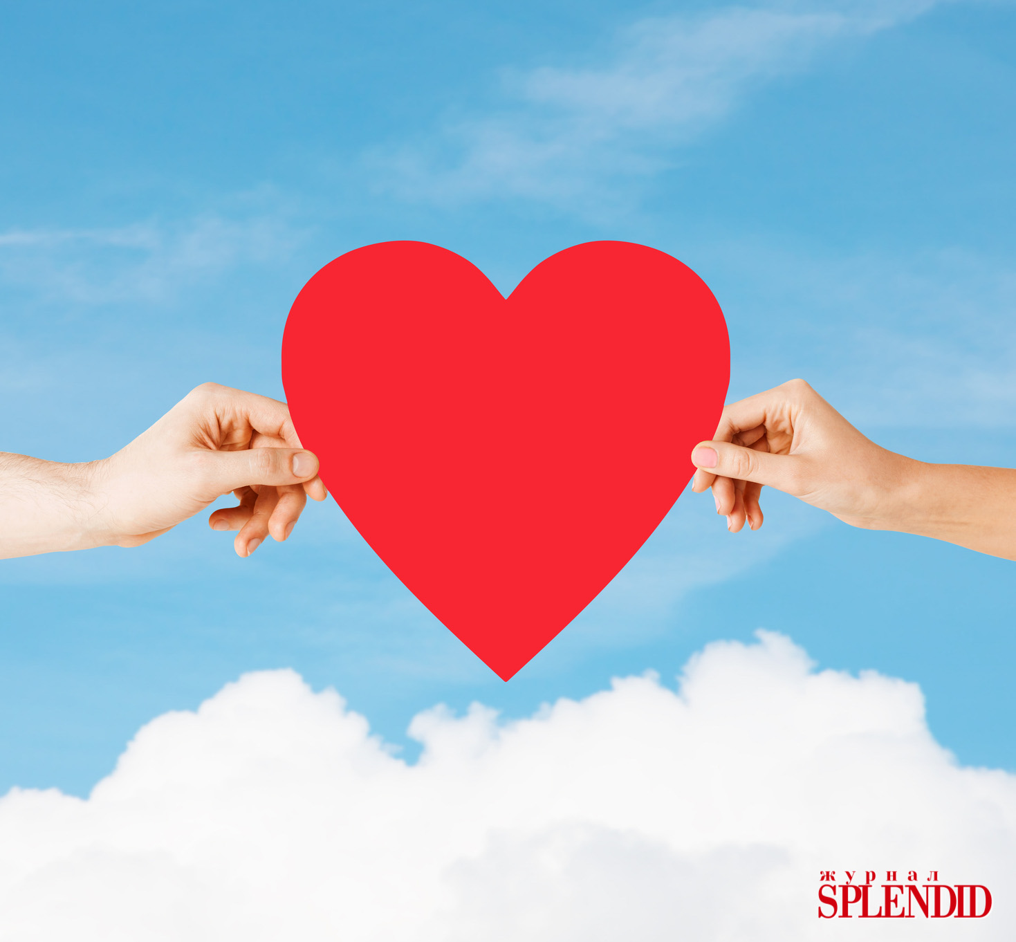 couple hands holding red heart