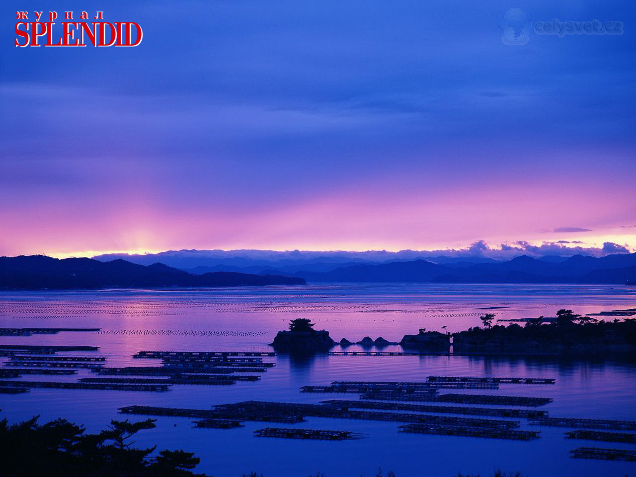 ago-bay-at-sunset--mie-prefecture--japan