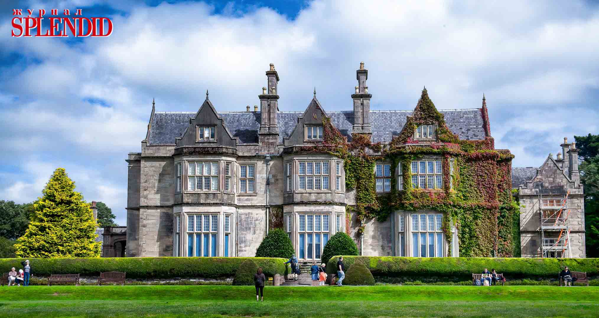 Muckross House Killarney Ireland