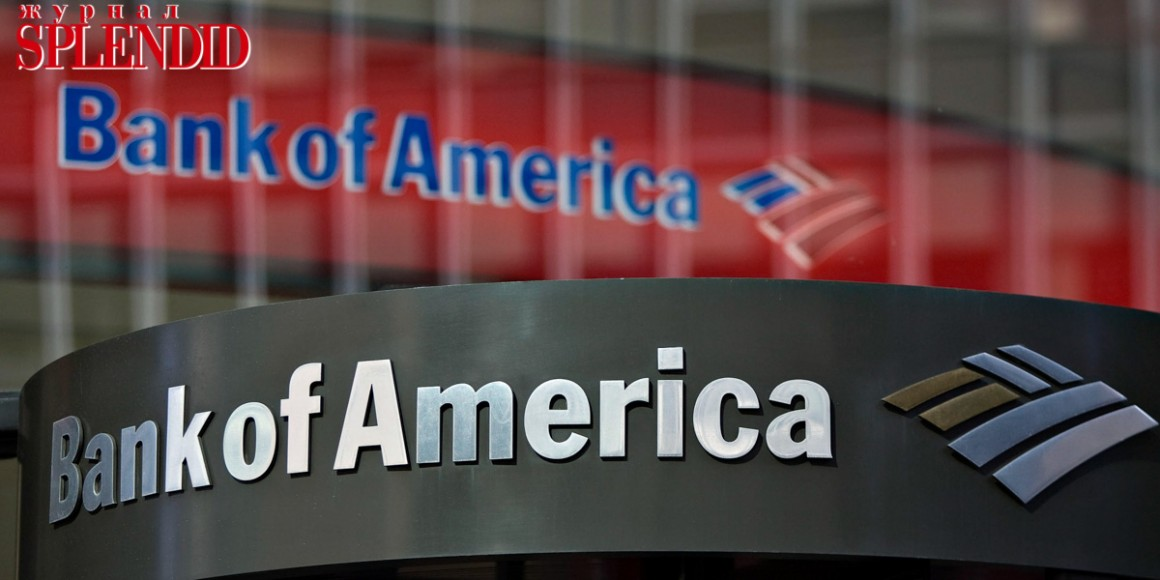 bank of america five forces Swot analysis of bank of america mbalectures december 9, 2010 january 22, 2011 comments bank of america is one of the world's largest financial institutions.