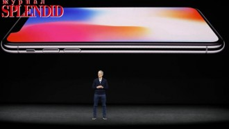 Apple's Tim Cook speaks about iPhone X during a product launch event in Cupertino