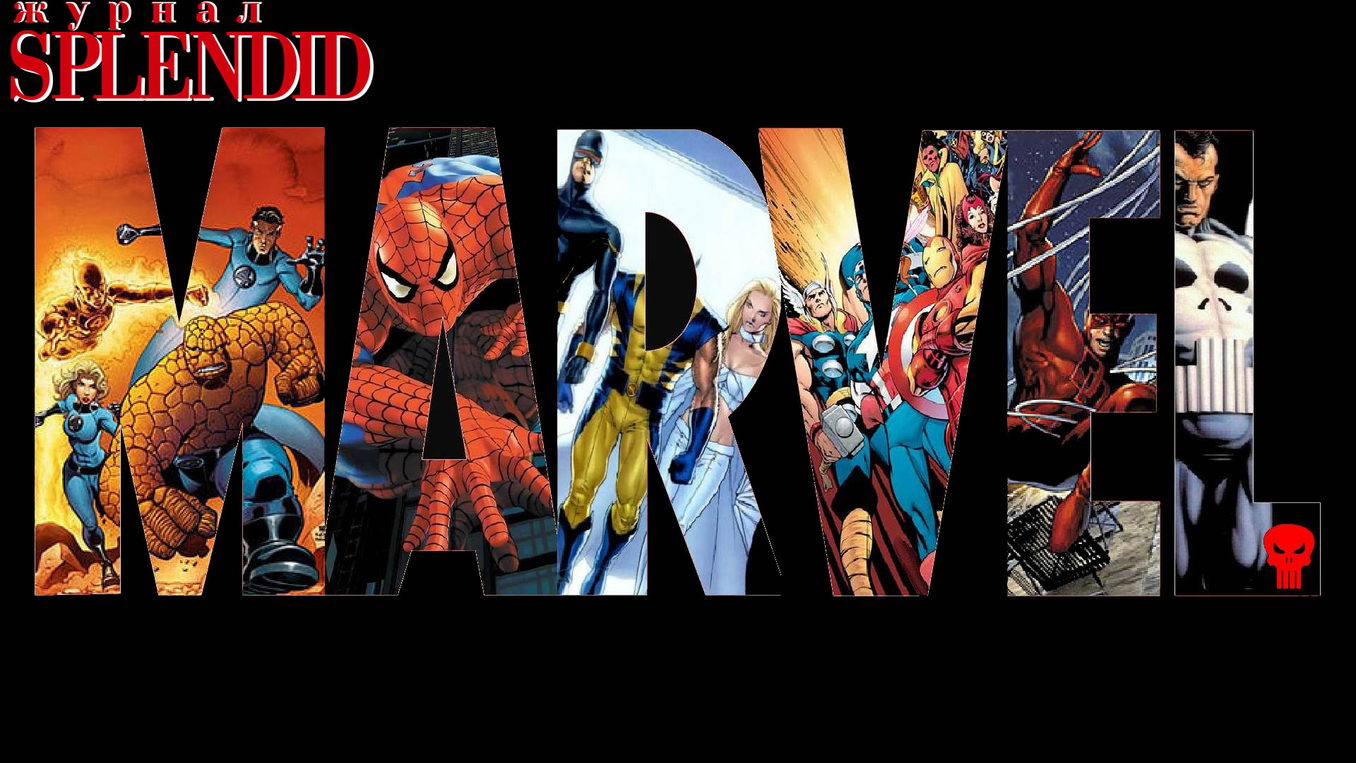 A to Z in Marvel Comic Series  Comics  Marvelcom